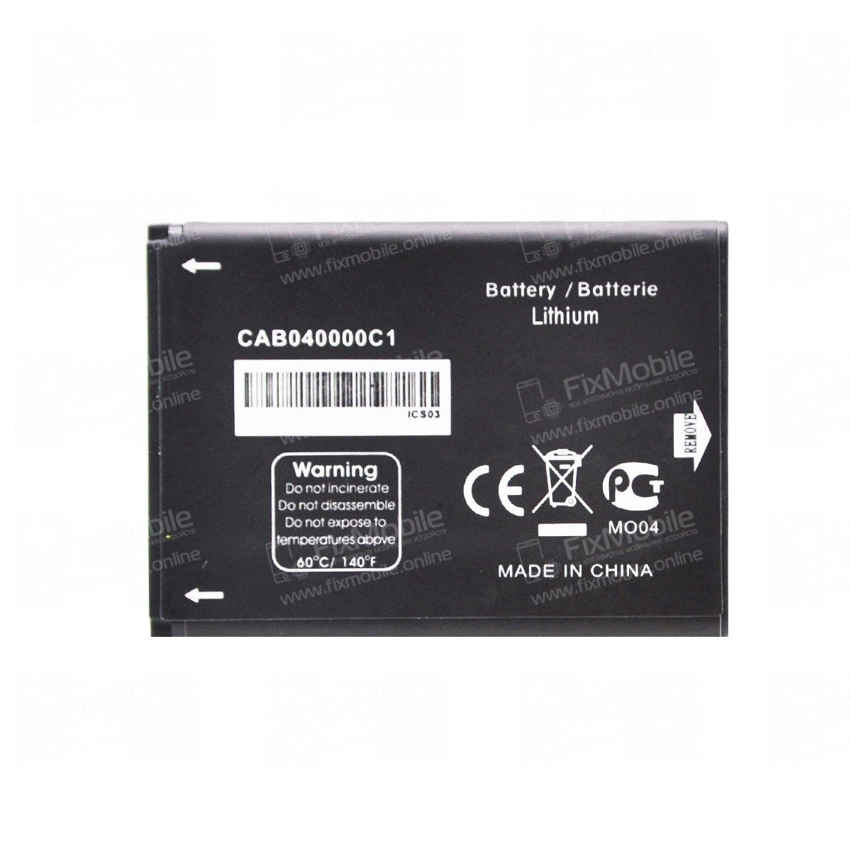 Аккумуляторная батарея для Alcatel One Touch 1016D CAB0400000C1