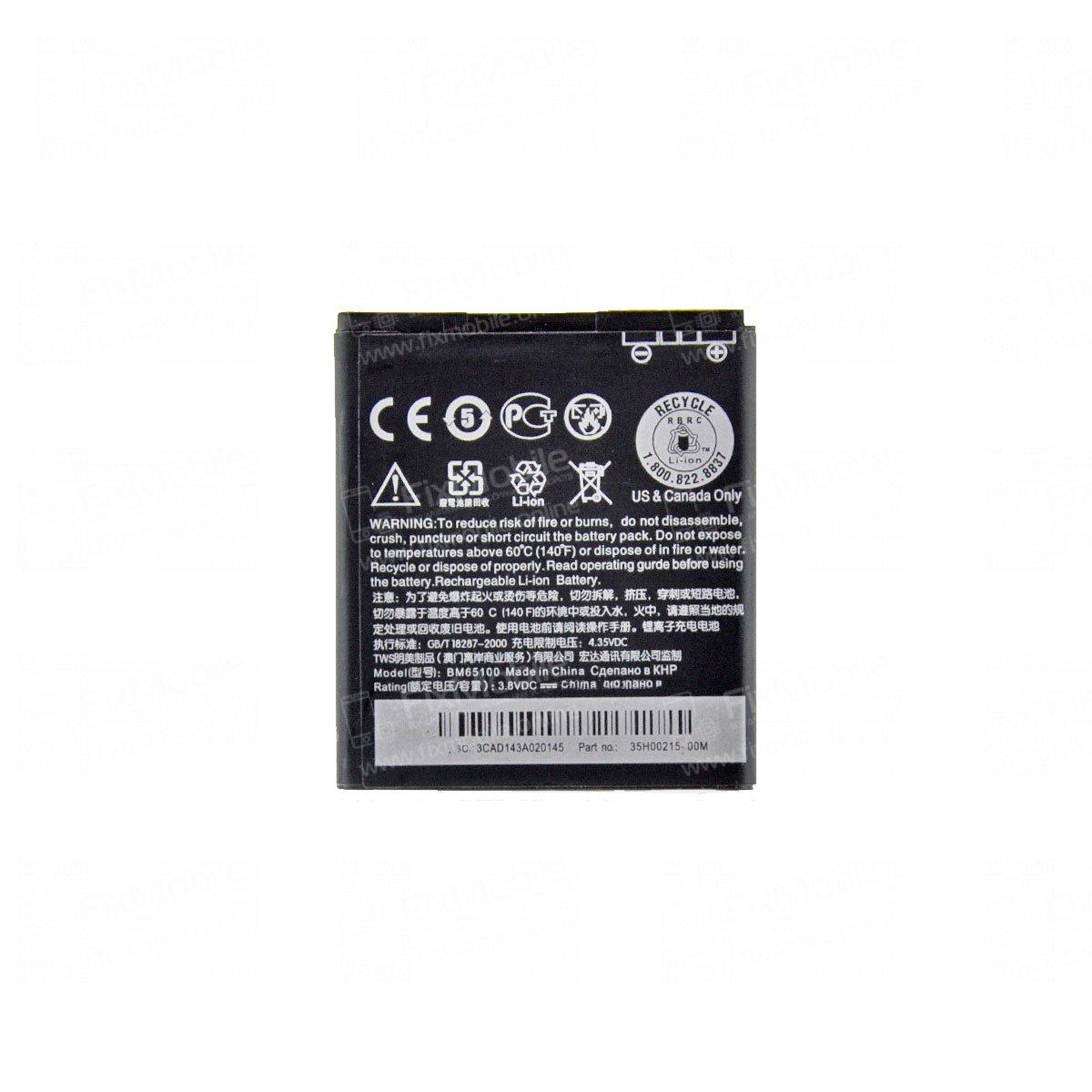 Аккумуляторная батарея для HTC Desire 601 BM65100