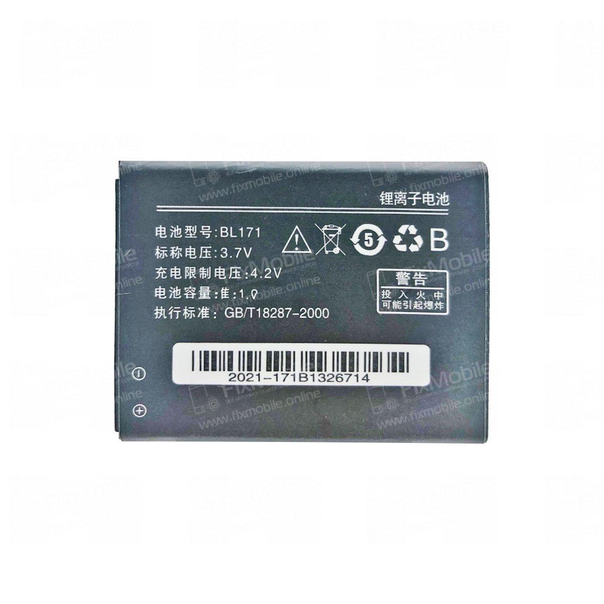 Аккумуляторная батарея для Lenovo A60 BL171