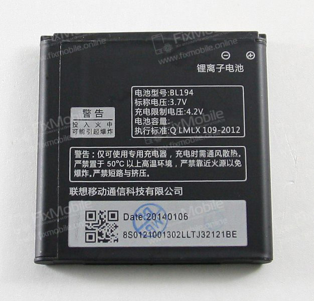 Аккумуляторная батарея для Lenovo A660 BL194