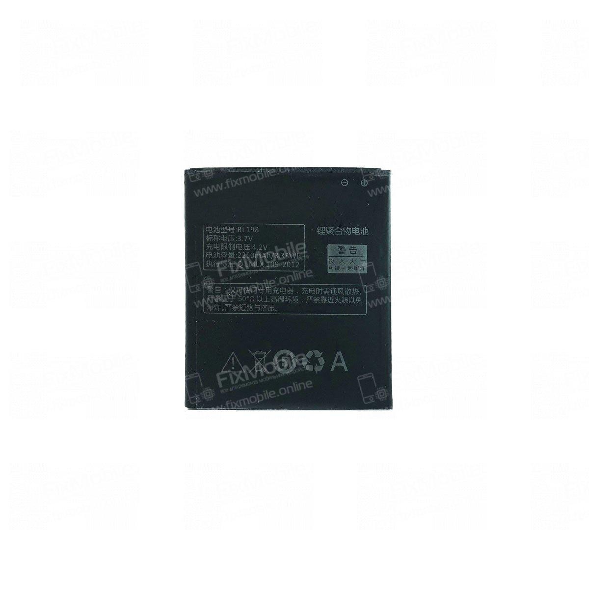 Аккумуляторная батарея для Lenovo A859 BL198