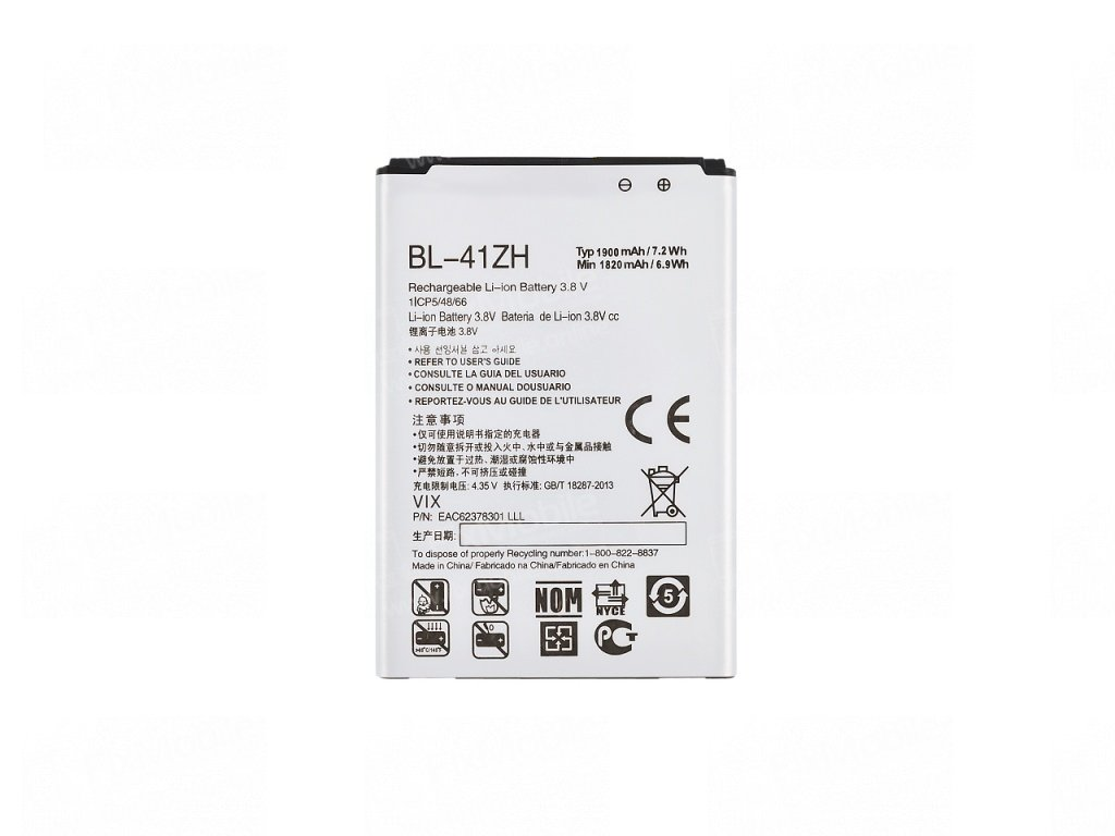 Аккумуляторная батарея для LG L50 (D221) BL-41ZH