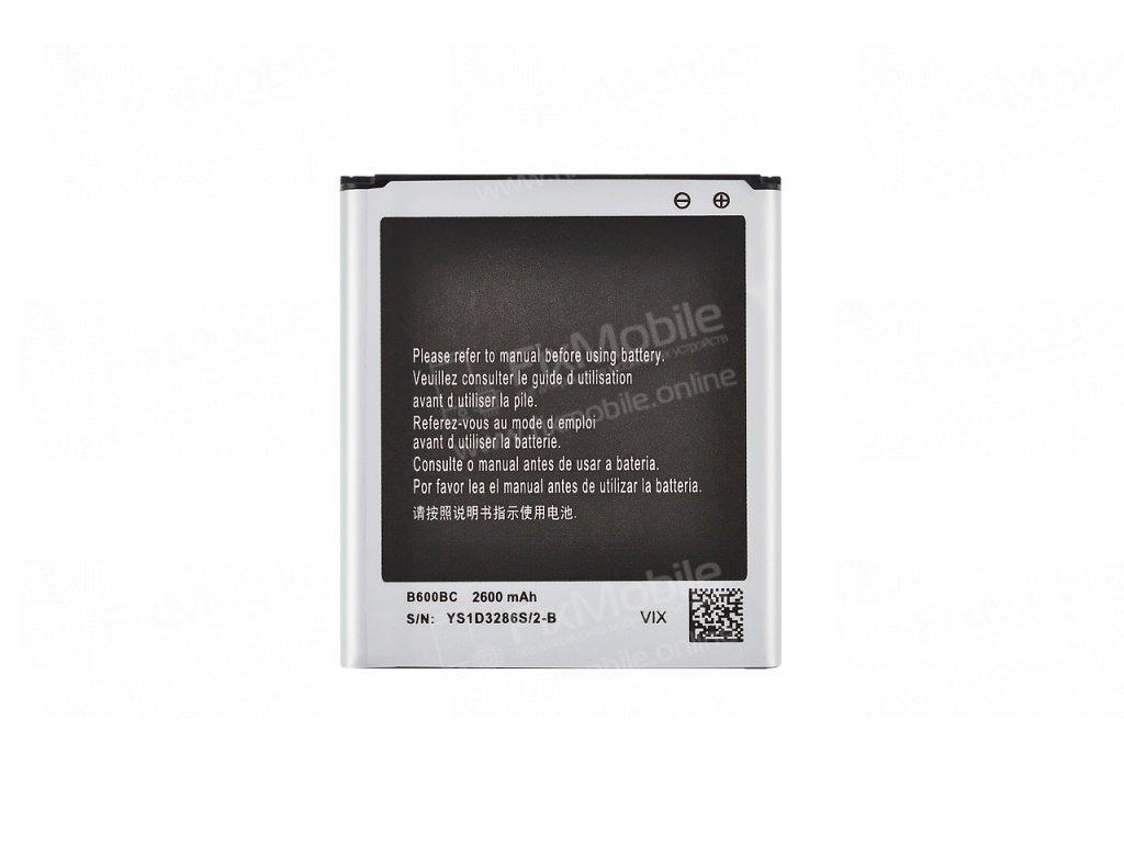 Аккумуляторная батарея для Samsung Galaxy S4 (i9500) B600BC