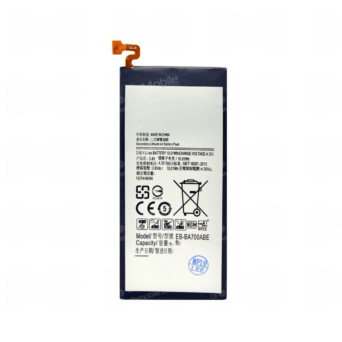 Аккумуляторная батарея для Samsung Galaxy A7 (A700FD) EB-BA700ABE