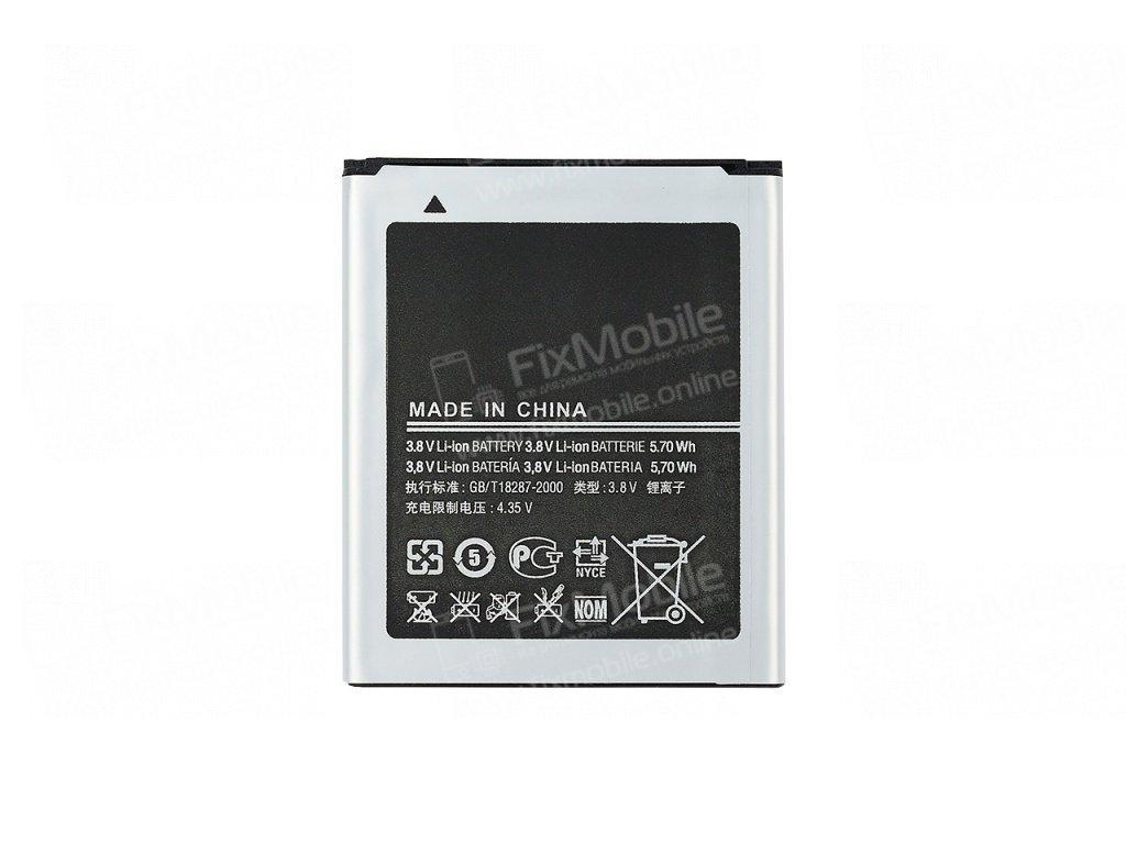 Аккумуляторная батарея для Samsung i8160 EB425161LU