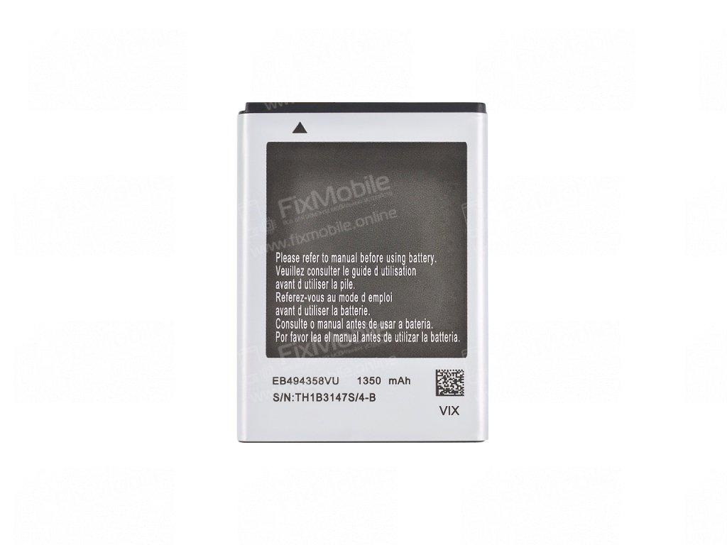 Аккумуляторная батарея для Samsung S5830 EB494358VU