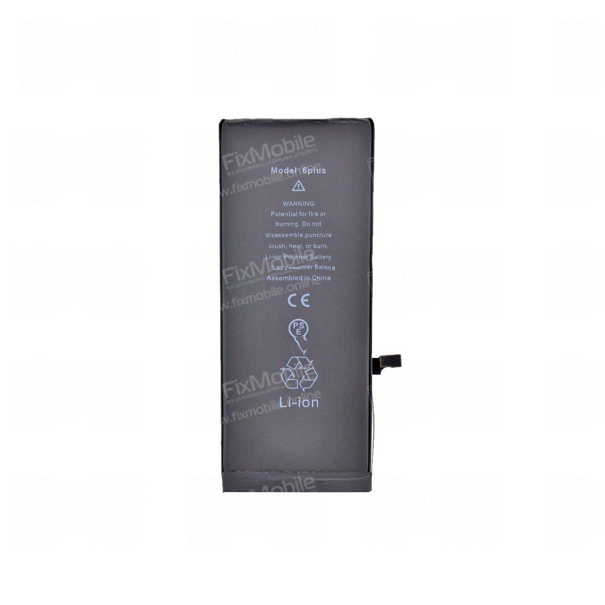 Аккумуляторная батарея для Apple iPhone 6 Plus