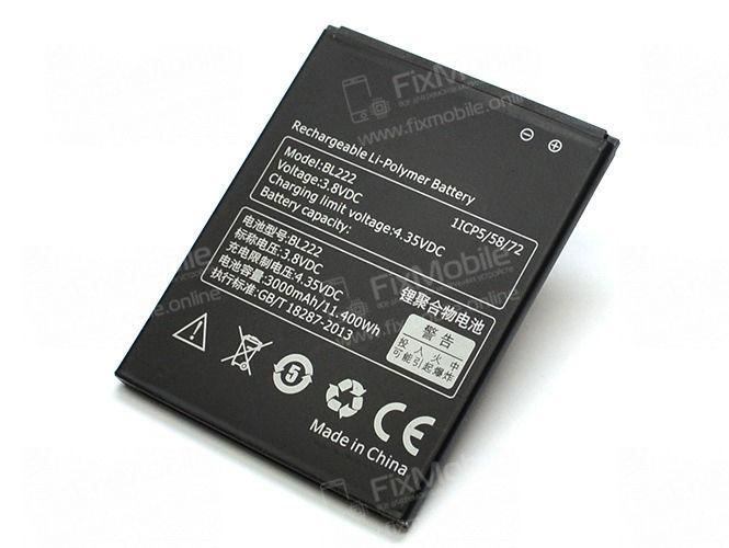 Аккумуляторная батарея для Lenovo S660 BL222