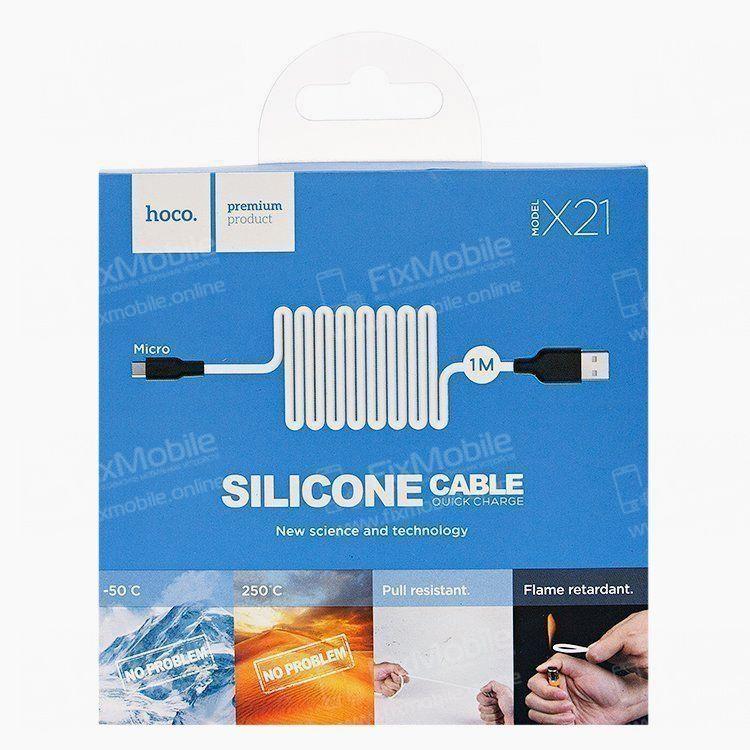 Кабель HOCO X21 Silicone (USB - micro-USB) черно-белый